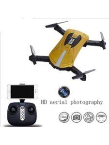 XJ0526 project  mini drones