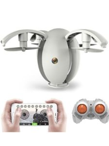 KAI DENG INTELLIGENCE & TECHNOLOGY INDUSTRIAL LIMITED app  quadcopter drones