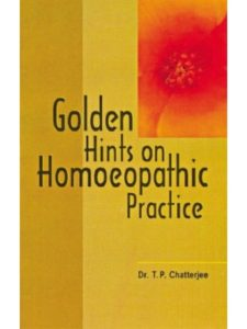T. P. Chatterjee hindi book  homeopathic medicines